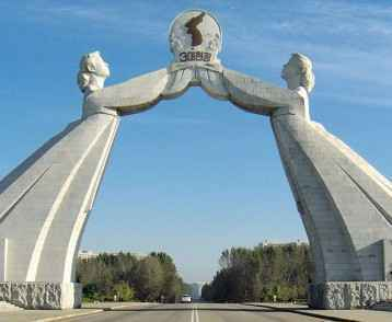 arch-of-reunification