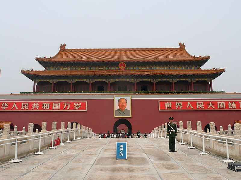 china-forbidden-city