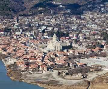 museum-complex-mtskheta-tbilisi