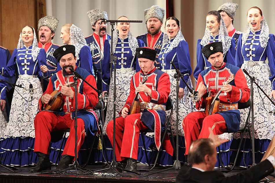 Kuban Cossack Choir