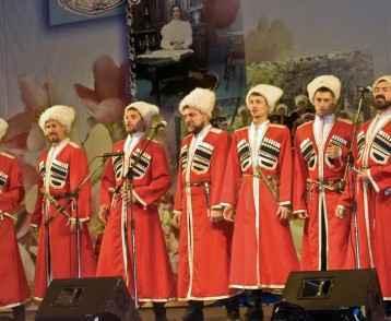 Kuban Cossack Chorus