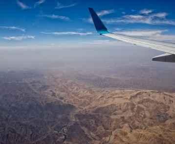 Arabic peninsula oman mountains aerial panorama