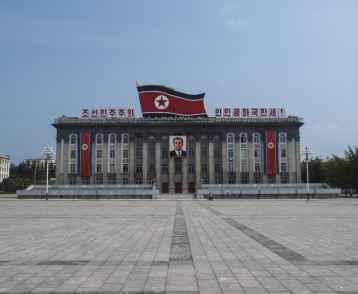 Kim il Sung Sq Pyongyang