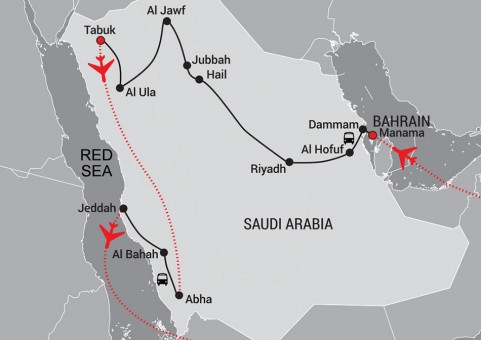 Saudi Arabia Unveiled 1019