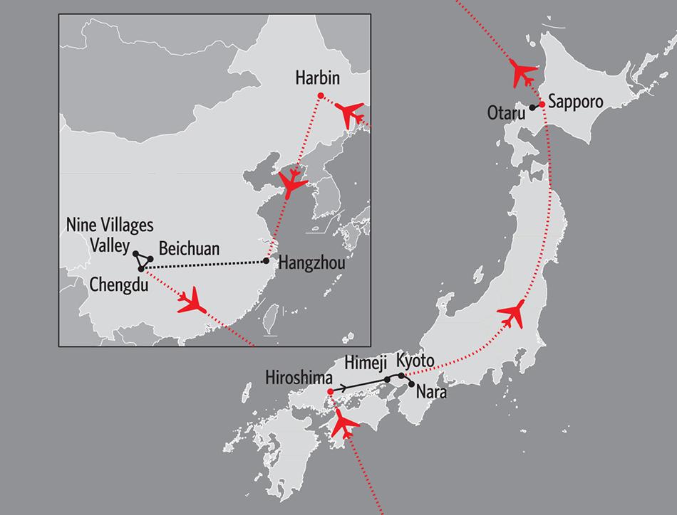 0205 china and japan