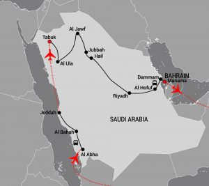 Saudi Arabia Unveiled -reverse order-web